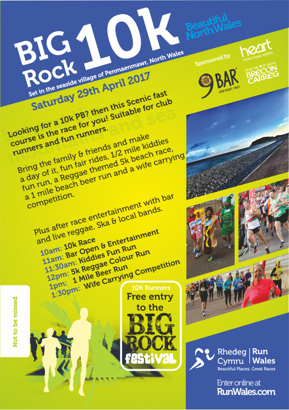 big-rock-festival-10k-flyer-v2